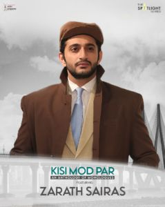 Kisi Mod Par- An Anthology of Monologues, Spotlight series produced by Actor Prepares.